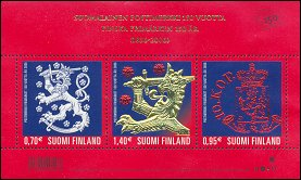 Stamp Jubilee miniature sheet