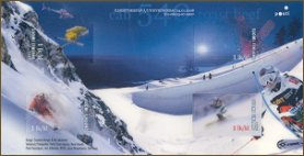 Alpine Skiing stamps with 3-D motion 2008 Finland