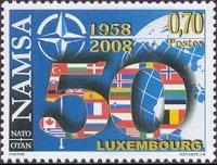 NAMSA postage stamp