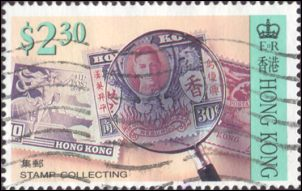 Hong Kong Postzegelsverzamelen 1992