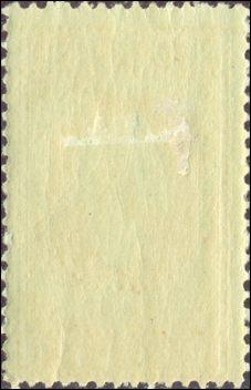 Postzegel met plakkerrest