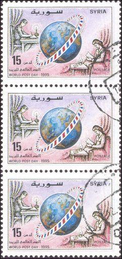 Syrië wereldpostdag 1995