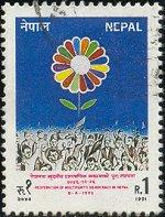 Postzegel Nepal