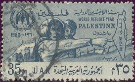 Postzegel UAR Egypte 1960