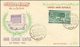 Verenigde Arabische Republiek