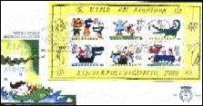 Kinderzegels 2000 Nederland
