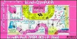 Kind en computer Kinderzegels Nederland 2001