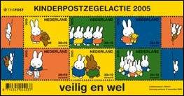Kinderpostzegels 2005