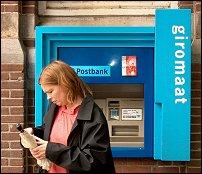 Giromaat bij postkantoor Nijmegen