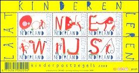Kinderpostzegels 2008