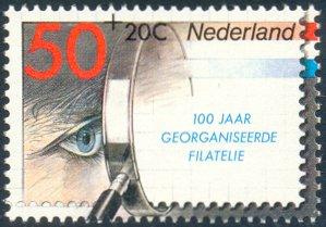 Filacento Nederland