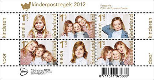 Kinderpostzegels 2012