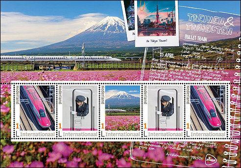 Japanse Kogeltrein op Nederlandse postzegels
