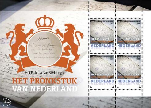 Pronkstuk van Nederland het Plakkaat van Verlatinge