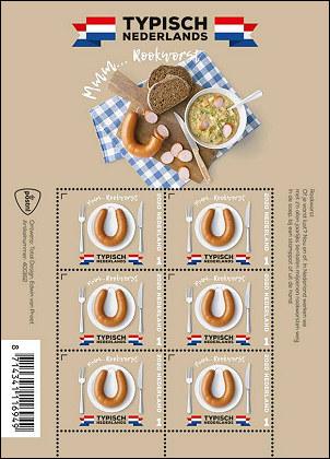 Rookworst op postzegel