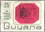Guayana world rarest stamp