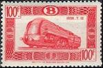 Spoorwegzegel België