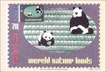 Wereld Natuur Fonds (WNF) Nederland, 1984