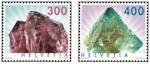 Mineralen uit de Alpen