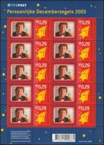 Persoonlijke Decemberzegels 2003