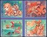Vriendschap in postzegelboekje