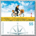 Postbezorging in Duitsland