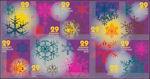 Kerstzegels 2006 Nederland
