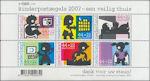 Kinderzegels 2007