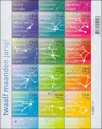 Twaalf maanden jarig postzegels