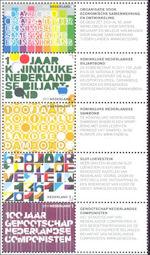 Jubileumpostzegels 2011