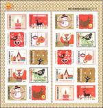 Kerstzegels 2011 Nederland