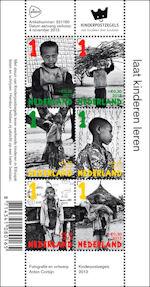 Kinderzegels Nederland 2013