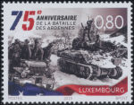 Postzegel Ardennenoffensief in Luxemburg