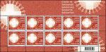 Corona op Zwitserse postzegel