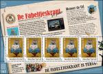 Fabeltjeskrant op postzegel