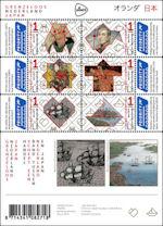 Grenzeloos Nederland 2014: Japan