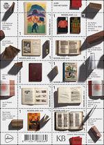 Jaar van het Boek