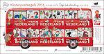 Kinderpostzegels 2016