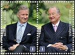 Koning Filip op postzegel