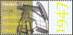Jaknikker in Schoonebeek