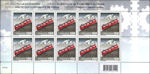 Pilatusbahn op postzegel