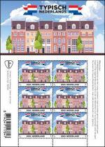 Rijtjeshuis in Typisch Nederlands