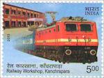 Spoorwerkplaats Kanchrapara