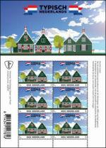 Zaanse huisjes in Typisch Nederland